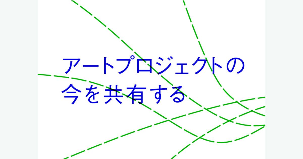 http://tarl.jp/wp/wp-content/uploads/2017/08/OGP_fin.jpg